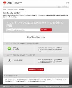 スクリーンショット 2014-10-05 17.33.22