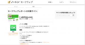 スクリーンショット 2014-10-05 17.34.10